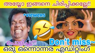 Malayalam ad trolls | പരസ്യ ചളി | troll version | Must watch!!! |