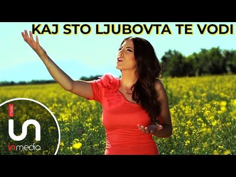 Suzana Gavazova & Zorica Stojanova - Kaj Sto Ljubovta Te Vodi (official Video) video