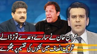 Center Stage With Rehman Azhar - 9 June 2018 - Express News