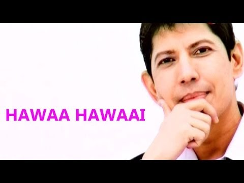 Hawa Hawai Full Movie Review