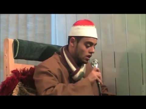 Qari Sheikh Muhammad Ayyub Asif, Masjid Usmania Uk 2013, *amazing*!! video