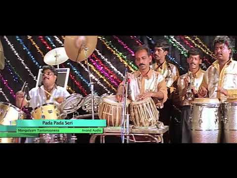 Ravichandran hit song
