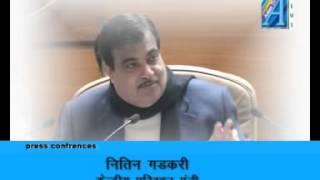 Nitin Gadkari Minister of Road Transport PC Report By Roomi Siddiqui Senior Reporter ASIAN TV NEWS