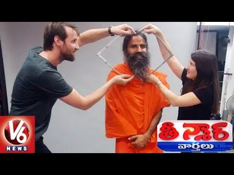 Baba Ramdev's Statue To Be Installed At Madame Tussauds Museum In London | Teenmaar News