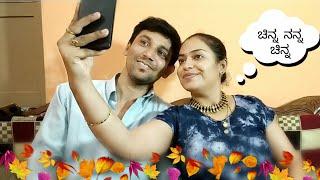 ವಜ್ರದ ಸರ/comedy/funny video/husband vs wife comedy/family fun/Indian funny video