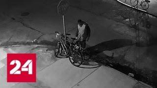 Целеустремленный американец нетривиальным способом украл велосипед - Россия 24