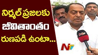Minister Indrakaran Reddy Face To Face   Telangana Cabinet Expansion   NTV