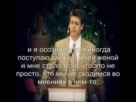 Пол Вошер. Нищие духом