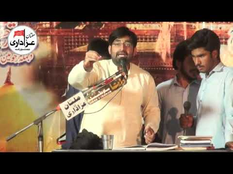 Zakir Syed Waqar Haider Sherazi  Majlis 3 Sep 2018 I ImamBargah Hussainia Qatal Pur