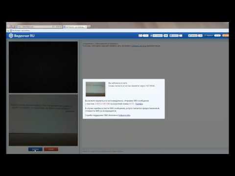 Сняли на видео в чате фото 110-822