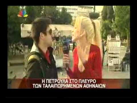 gossip tv gr Video Η hot Πετρούλα επέστρεψε στο κεντρικό δελτίο ειδήσεων του star!