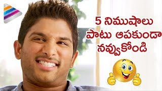 Allu Arjun and Ali Hilarious Comedy | Race Gurram Movie | Shruti Haasan | Bramhanandam | Thaman S