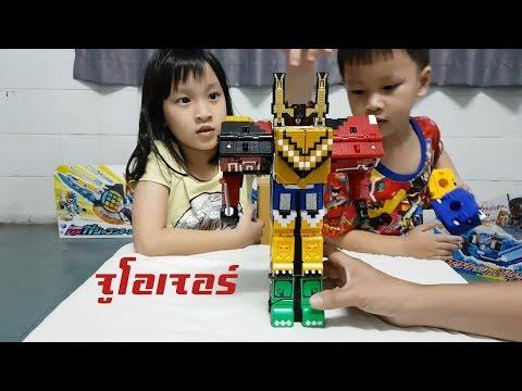 หุ่นยนต์ จูโอเจอร์ #รีวิวของเล่น