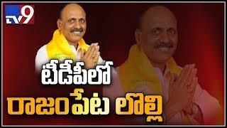 Will Meda Mallikarjuna Reddy join YCP party ?
