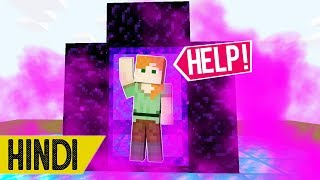 HIDE AND SEEK IN NETHER | MINECRAFT