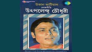 Ami Bandhur Prem Agune Pora