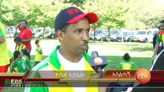 Sport America: Coverage on Ethiopian kids Soccer in DMV