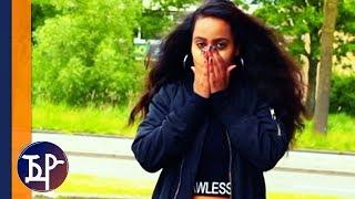 Robel Medhanie (Wedi Abayu) - Mtsni'ba | ምጽኒ'ባ - New Eritrean Music 2018 (Official Video)