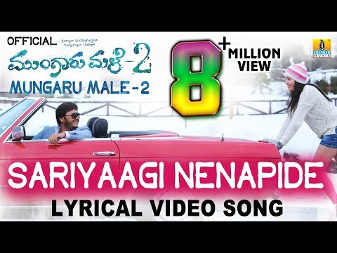 Mungaru Male 2 | Sariyaagi Nenapide Official HD Video Making I Armaan Malik