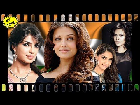 Топ 10 Самые красивые женщины в мире: Индия | САМЫЕ СЕКСУАЛЬНЫЕ ИНДИЙСКИЕ АКТРИСЫ И ПЕВИЦЫ