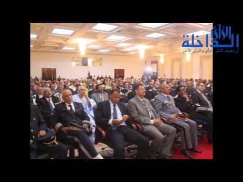 حفل الإنصات للخطاب الملكي السامي بقاعة ولاية جهة وادي الذهب لكويرة