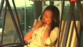 mikiya behaylu - sebebe (Ethiopian music)