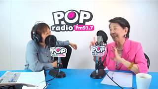 2019-04-24《POP搶先爆》邱明玉專訪 資深媒體人 鄭佩芬