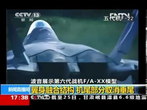 F/A-XX sixth-gen fighter