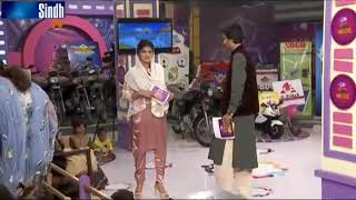 Dua fatima in sindh tv show