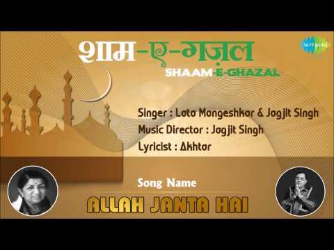 Allah Janta Hai | Shaam-E-Ghazal | Lata Mangeshkar & Jagjit...