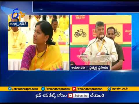 Chandrababu Full Speech @ TDP's workshop | Amaravati