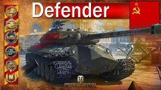 Defender - niesamowity wyciąg i mistrzostwo świata w jednym - World of Tanks