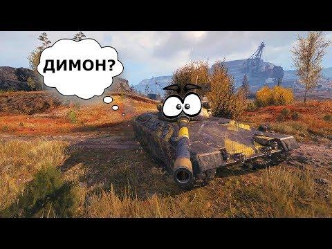 Приколы World of Tanks - СМЕШНЫЕ ситуации в WoT #50