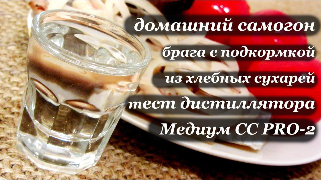 Рецепты самогоноварения из сахара