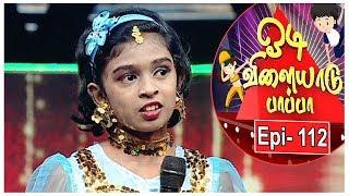 Odi Vilayadu Pappa - Season 6 | #112 | Deshna | 02/04/2018 | Kalaignar Tv