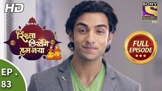 Rishta Likhenge Hum Naya - Ep 83 - Full Episode - 1st  March, 2018