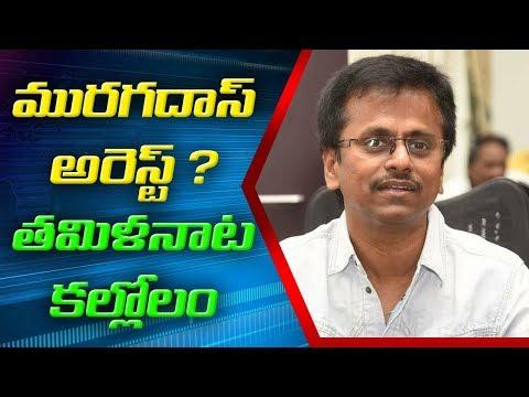 Actor Vishal on AR Murugadoss arrest confusion   ABN Telugu