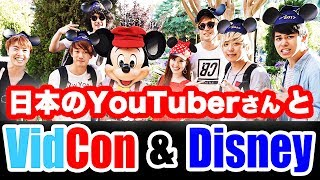 【Melodee in LA: VidCon & Disney】YouTuberに密着!with Fischer