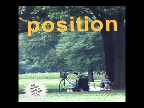 Position i love you download