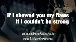 Locked Away R City ft Adam Levine Lyrics