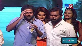 Writer Venky Atluri Speech @ Tholi Prema Audio Launch || Varun Tej || Raashi Khanna