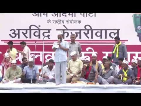 Arvind Kejriwal Addressing Auto Maha Sabha (Part 1)