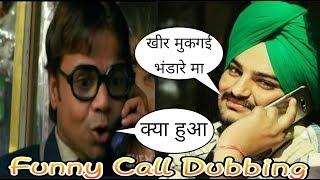 Sidhu moose wala and Rajpal Yadav Funny Call In (हरयाणवी)  Madlipz video   Amit Bhumla