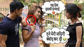 Prank On Friend Girlfriend Gone Very Wrong | Rits Dhawan