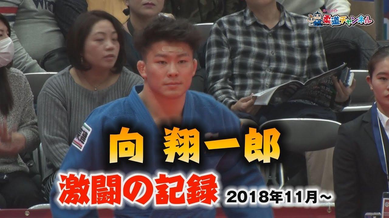 向翔一郎の画像 p1_11
