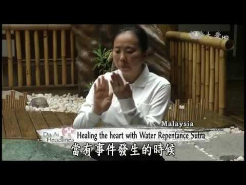 【DaAi Headlines】20150331馬王秀鳳轉念