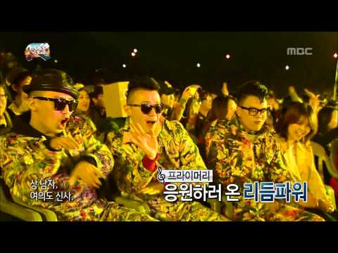 Infinite Challenge, 2013 'Infinite Challenge' Song Festival(5) #18, 2013 무한도전 가요제(5) 20131102