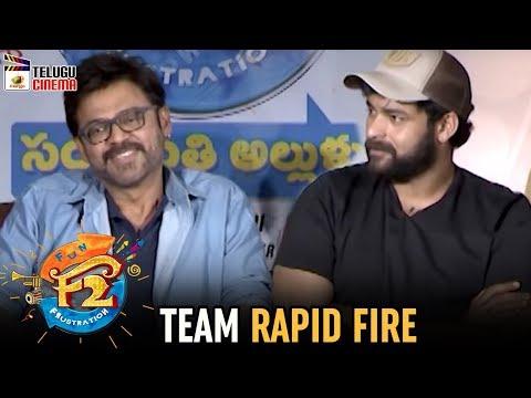 F2 Movie Team Funny RAPID FIRE   Venkatesh   Varun Tej   Mehreen   Tamanna   Dil Raju    DSP