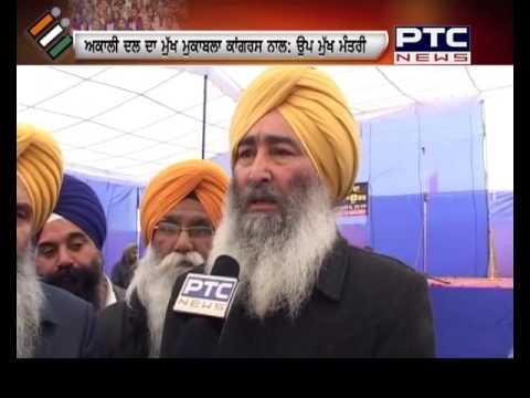 Punjab, Khadoor Sahib By - Election Latest News
