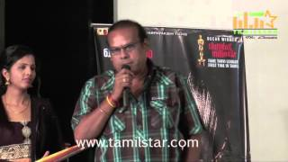 Vidayutham Movie Audio Launch